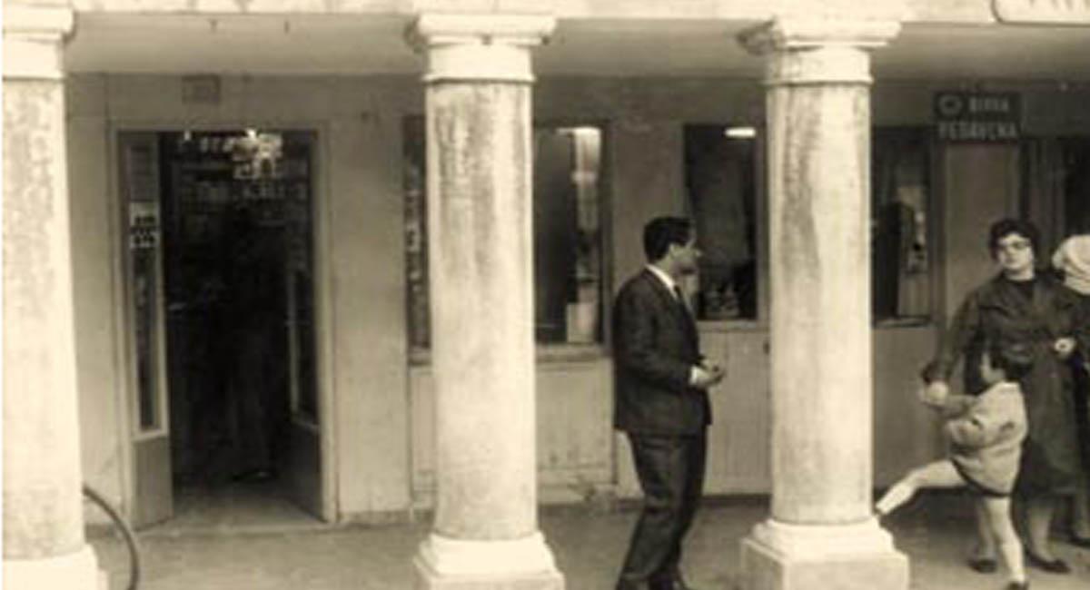 Tο οικογενειακό μαγαζί στο Τρεβίζο Francesco Rubinato 1957 | Online 4U